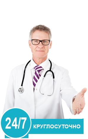 врач нарколог выезд москва
